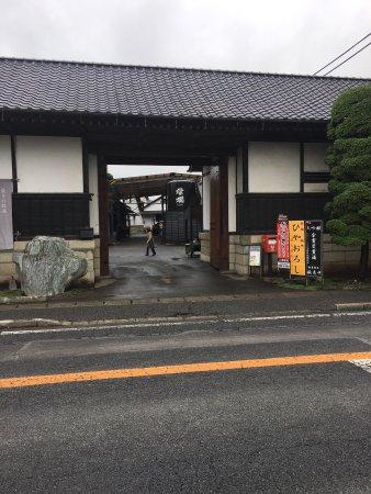 Mashiko-machi, Япония: photo3.jpg
