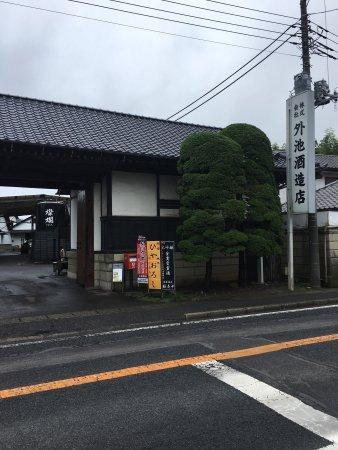 Mashiko-machi, Япония: photo4.jpg