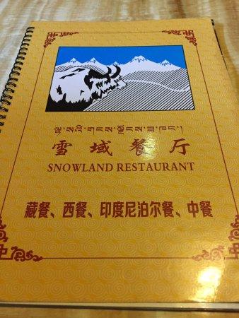 XueYu Restaurant: 雪域餐厅
