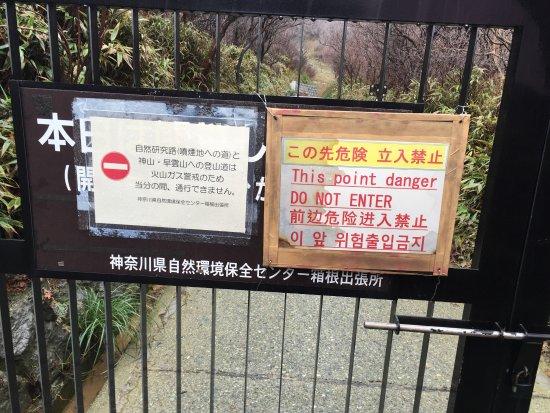 Owaku-dani Valley: photo3.jpg