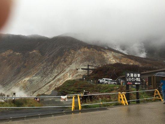 Owaku-dani Valley: photo5.jpg
