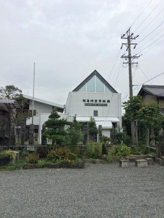 Hashima, Giappone: photo0.jpg