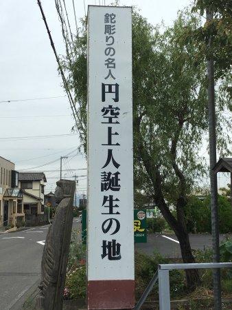 Hashima, Giappone: photo2.jpg