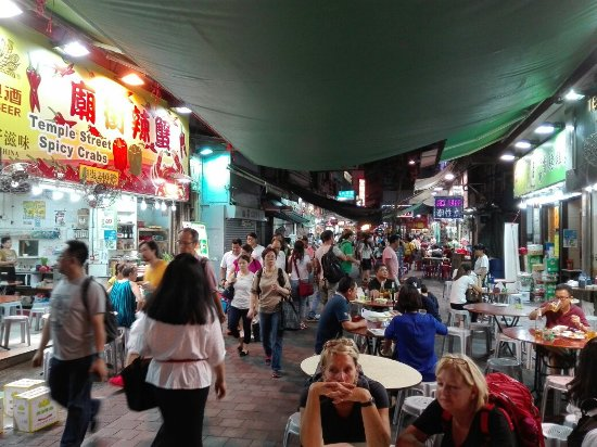 Temple Street Night Market: IMG_20160922_184519_large.jpg