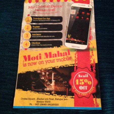 Moti Mahal Delux: App based order for home delivery