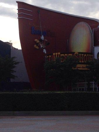 Disney Village: photo1.jpg
