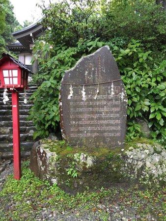 Kintoki Shrine: photo6.jpg