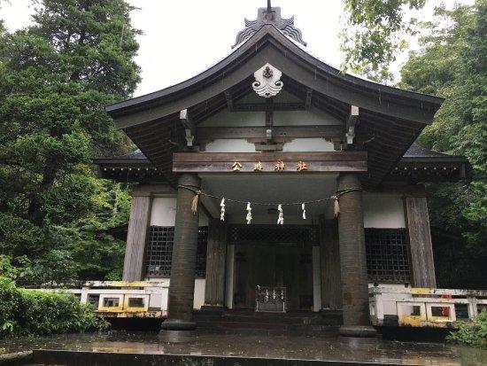 Kintoki Shrine: photo7.jpg