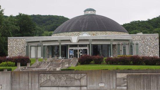 Makubetsu-cho, Japan: 虫類ナウマン象記念館
