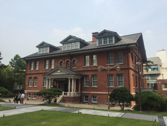 배재학당역사박물관