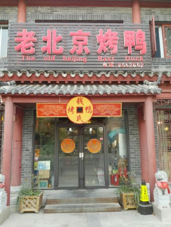 Liaocheng, China: microMsg_large.jpg