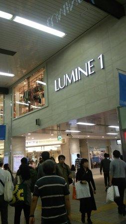 ルミネ大宮店