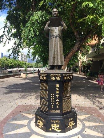 Chinatown Cultural Plaza: photo2.jpg