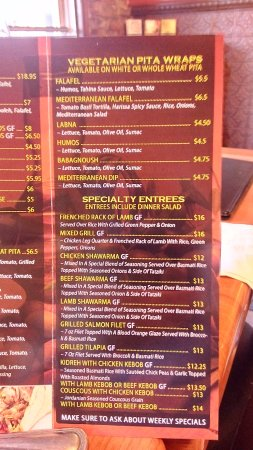Takoma Park, MD: menu