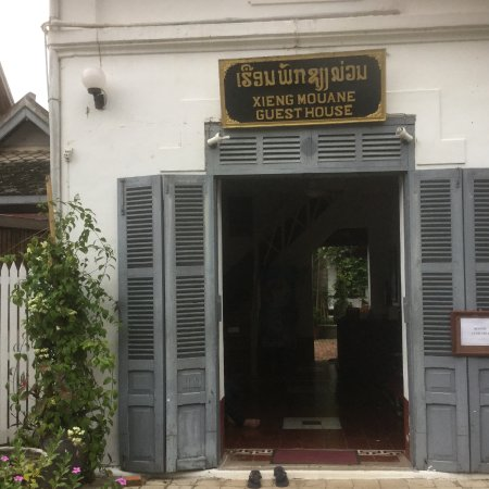 Xieng Mouane Guest House Photo