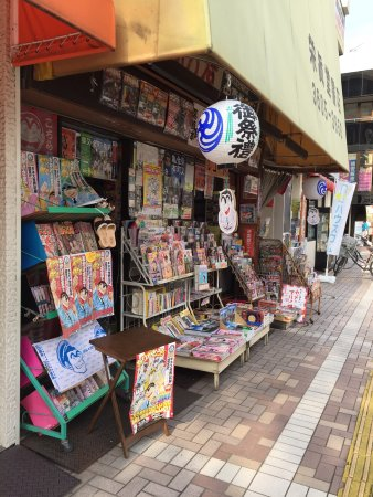 Katsushika, Giappone: 駅の周辺は魅力がいっぱいです。
