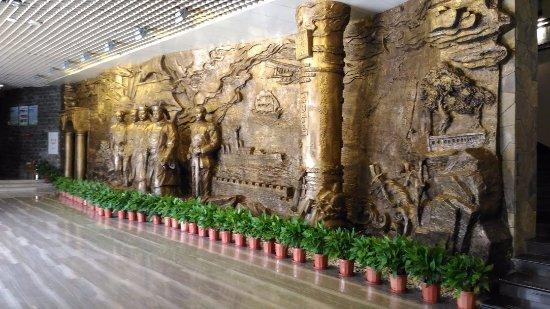 Fuzhou, Cina: 中國船政博物館門廳