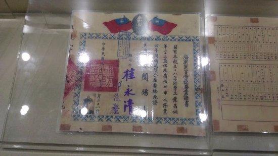 Fuzhou, China: 閩籍海軍將領畢業於海軍軍官學校