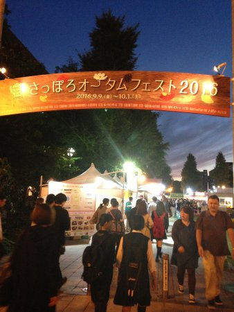 Odori Park: イベント