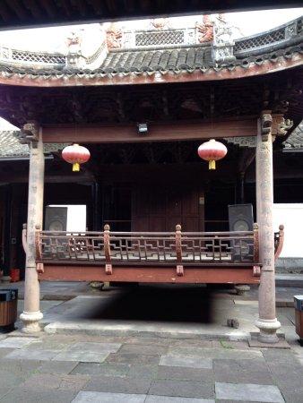 Fenghua, China: photo0.jpg