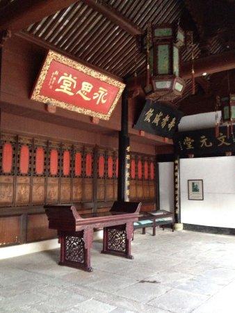Fenghua, China: photo1.jpg