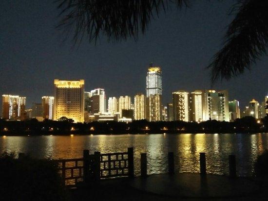 Nanning, Çin: IMG20160924190754_large.jpg
