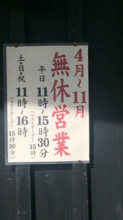 Shizukuishi-cho, Japonya: photo1.jpg