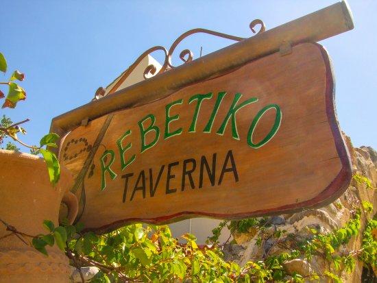 Sougia, Griekenland: Taverna sign