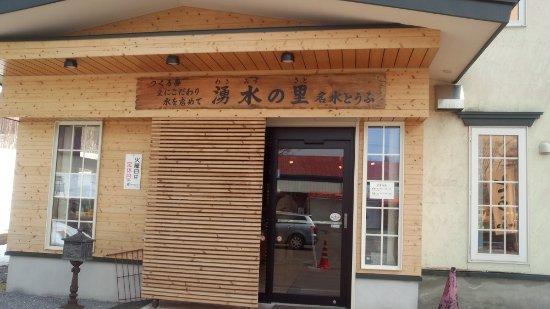 Foto Makkari-mura