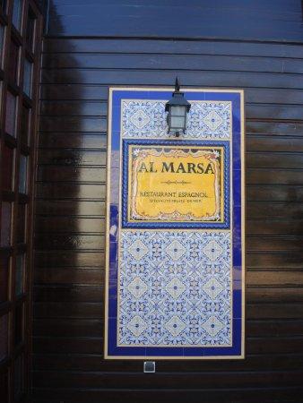 Al Marsa: Entrance