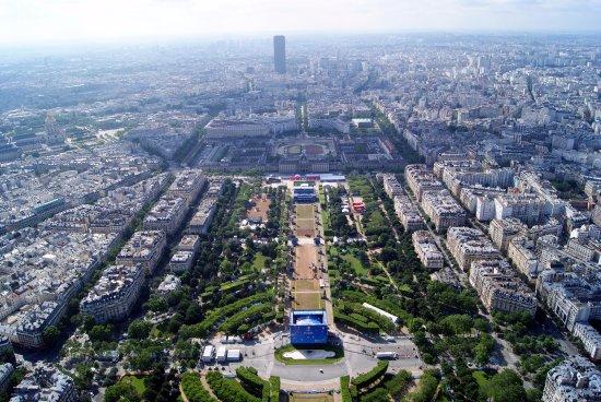 Parc du Champ de Mars: jjjjjj
