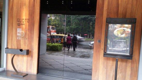 HOTEL QUOTE Taipei: photo1.jpg