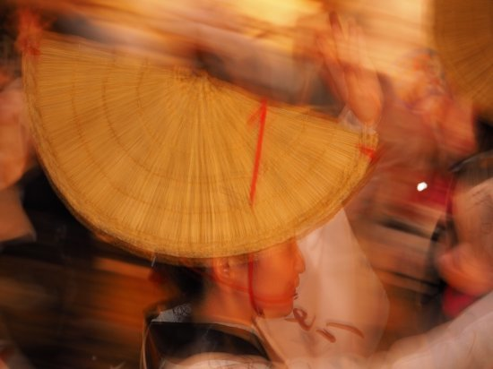 Suginami, Japão: 高円寺阿波踊り