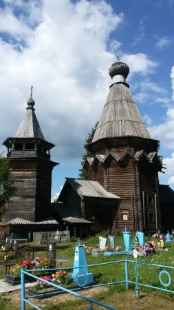 Podporozhye, Rusia: Согиницы. Церковь Николая Чудотворца