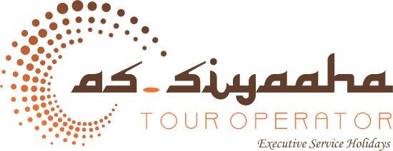 Tamarin: Our company logo