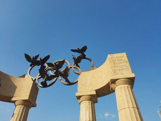 Centennial Olympic Park: 20160826_180343_large.jpg