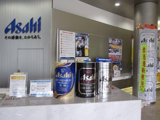 Moriya, Japonia: 受付です。この3種類が試飲できました。