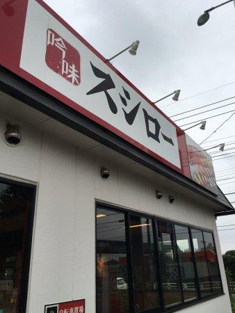 Matsudo, Japón: photo1.jpg