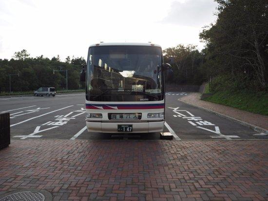 Kushiro, Giappone: 阿寒観光バス