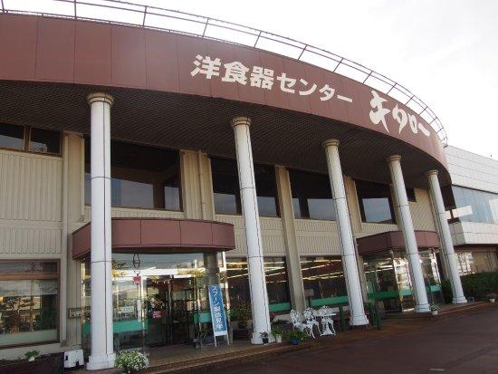 Tsubame, Japón: 店舗前外観