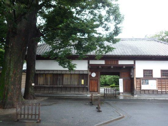 Bilde fra Shiki