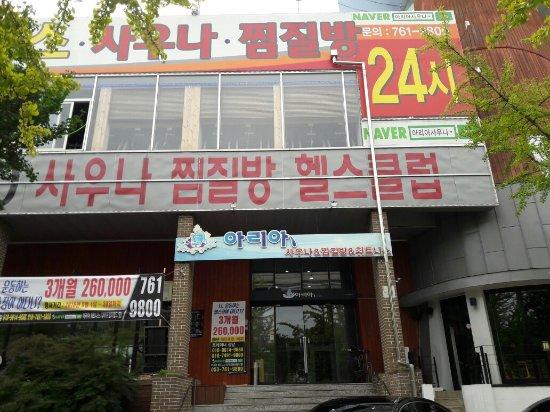 Daegu, Coréia do Sul: TA_IMG_20160925_140022_large.jpg