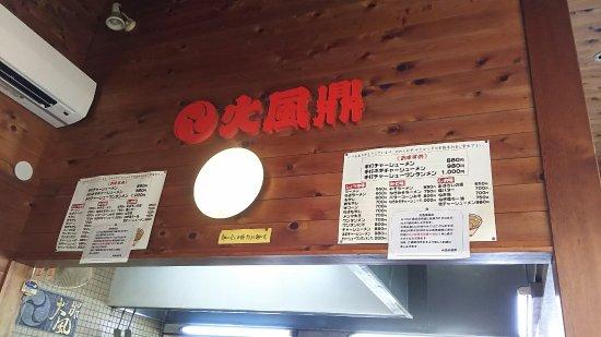 Shirakawa, Japón: DSC_0051_large.jpg