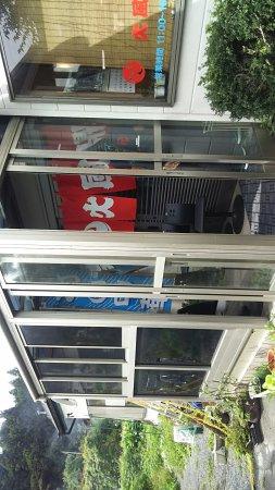 Shirakawa, Japón: DSC_0050_large.jpg