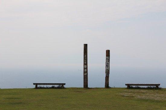 Kushima, اليابان: photo1.jpg