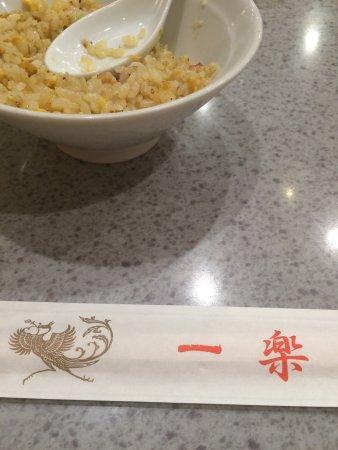 Ichiraku: ランチの麺セットが得かも