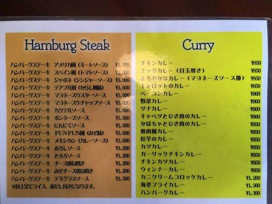 Ichinomiya, Japan: メニューその2です。なんといってもおススメはチキンカレーです。