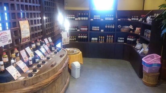 Bizen, Japan: 醤油やだしつゆなどのオリジナル商品