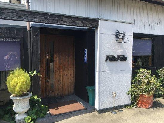 Ichinomiya, Japan: お店の入り口です。少し奥まったところにあります。