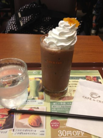 カフェ・ド・クリエ 札幌オーロラタウン, うまい